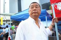 Հոնկոնգում ձերբակալել են մեդիամագնատ Ջիմմի Լային