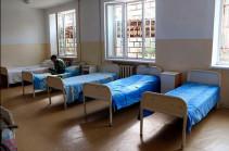Հոգեբուժական կազմակերպություն այցելուների մուտքի ժամանակ ջերմաչափման գործընթացը պատշաճ չի իրականացվում․ ՄԻՊ