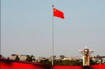 ՉԺՀ-ի ԱԳՆ-ն հայտարարել է ամերիկացի պաշտոնյաների նկատմամբ  պատժամիջոցների կիրառման մասին
