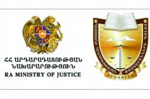 Արդարադատության նախարարությունը մերժել է Փաստաբանների պալատի առաջարկը