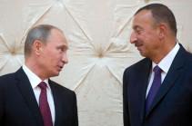 Алиев и Путин обсудили обострение обстановки на армяно-азербайджанской границе