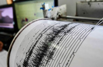 Ալյասկայում 5,6 մագնիտուդով երկրաշարժ է տեղի ունեցել
