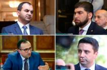 Правоохранительный пиар-бардак. Голос Армении