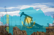 Ղազախստանից Հայաստան նավթամթերքների առաքումը կազատվի մաքսատուրքից