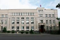 ՀՀ կենտրոնական բանկն ընդլայնել է վճարահաշվարկային ոլորտի վերաբերյալ հրապարակվող վիճակագրական տեղեկատվության ցանկը