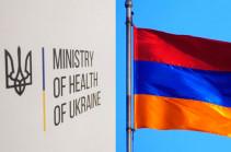"Ukraine classifies Armenia among ""green"" countries"