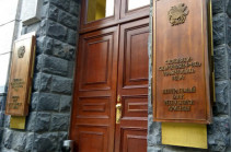 Центробанк Армении снизил ставку рефинансирования до 4,25%