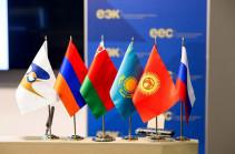 В Ереване 9 октября пройдет заседание Евразийского межправительственного совета