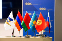 Eurasian Inter-Governmental Council to hold its session in Yerevan on October 9