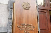 Варшавская фондовая биржа намерена купить 65% Фондовой биржи Армении