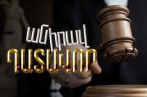 «Неправедный судья»: AntiFake.am начинает журналистское расследование