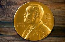 Խաղաղության Նոբելյան մրցանակի հանձնման արարողությունը կտեղափոխեն Օսլոյի համալսարան
