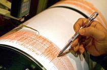 Երկրաշարժ՝ Շիրակի մարզում․ ցնցումները զգացվել են 2-3 բալ ուժգնությամբ