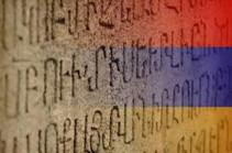 Ընդլայնվել է պետության աջակցությամբ հայերենի ու հայագիտական առարկաների դասավանդումը օտարերկրյա հաստատություններում. ԿԳՄՍՆ