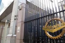 Հայաստանը 2 մլն դոլար դրամաշնորհ կստանա COVID-19-ի դեմ պայքարելու համար