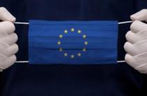 COVID-19 համավարակի դիմակայման համար Հայաստանը 30 մլն եվրո կստանա Եվրոպական հանձնաժողովից