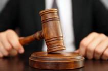 Европейская комиссия предоставит Армении 30 млн евро на реформы в судебной системе