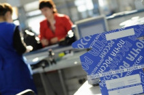 Россия и Армения снизят тарифы на отправку посылок между странами