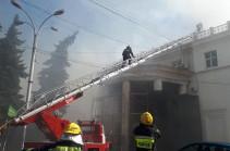 В центре Кишинева загорелось здание филармонии