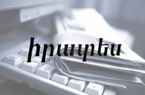 «Иратес»: В «Армянском национальном конгрессе» нарастает недовольство Пашиняном