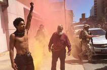 В Луисвилле задержали более 20 участников протестов