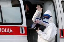 Ռուսաստանում կորոնավիրուսի հետևանքով մեկ օրում 108 մարդ է մահացել
