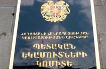 ՊԵԿ-ը բացահայտել է թմրամիջոցների անօրինական տեղափոխման հերթական դեպքը