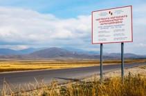 Автомагистраль Варденис-Мартакерт не находится под контролем противника – Минобороны Армении