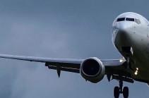 Авиакомпания Украины отменяет рейсы в Ереван