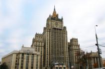 Обострение ситуации в Нагорном Карабахе очень опасно - МИД России