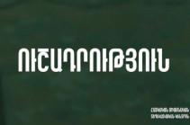 Սահմանափակված է Հայաստանի տարածքից ելքը պահեստազորում հաշվառված անձանց համար