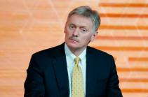 Песков: Москва анализирует ситуацию в Нагорном Карабахе