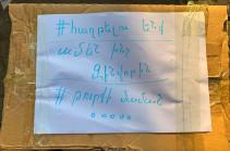 Ռուսաստանի հայերը առաջիկայում հատուկ չարտերային թռիչքով հումանիտար օգնություն կուղարկեն Հայաստան
