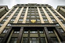 ՌԴ Պետդուման ընդունել է Լեռնային Ղարաբաղում կրակի անհապաղ դադարեցման անհրաժեշտության մասին հայտարարություն