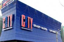«Երևան Սիթի» և «Սաս» սուպերմարկետների ցանցերն այլևս թուրքական ապրանքներ չեն վաճառելու