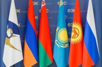 ԵԱՏՄ-ի անդամ երկրների ԱԱՊ-ները խնդրում են համատեղ արտադրությունների աջակցության մեխանիզմ ներդնել