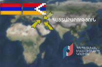 ՊԵԿ-ը հորդորում է որպես օժանդակություն Հայաստան ապրանք ուղարկելիս հետևել մաքսային ծառայողների ցուցումներին