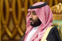 Սաուդյան Արաբիայի թագաժառանգ արքայազնը կոչ է անում իր քաղաքացիներին վաճառել Թուրքիայում գնված անշարժ գույքը