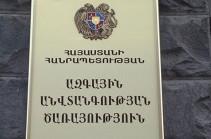 ՀՀ ԱԱԾ. Անհեթեթ է Ադրբեջանի պետական անվտանգության ծառայության հայտարարությունը՝ իբր Հայաստանը գործողություններ է նախապատրաստում ադրբեջանական քաղաքներում