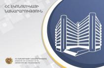 В Армении введен временный запрет на импорт ряда товаров из Турции