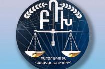 Կոչ ենք անում ձեռնարկել անհապաղ քայլեր դատապարտելու թուրք-ադրբեջանաահաբեկչական ագրեսիան. ԲԴԽ-ն դիմել է ԵՄ դատական խորհուրդների միությանը