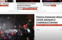 Очередной азербайджанский фейк об обстреле Гянджи (Видео)