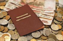 Госдума ратифицировала соглашение о пенсионном обеспечении граждан стран ЕАЭС