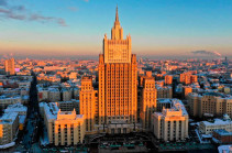 В МИД РФ оценили вероятность привлечения ОДКБ к урегулированию в Карабахе