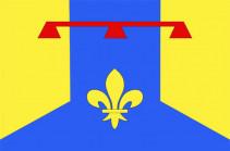 Արցախի ժողովրդի մեկուսացումը խոչընդոտում է նրանց հիմնարար իրավունքների իրականացմանը. Ֆրանսիայի Բուշ-դյու-Ռոն դեպարտամենտի խորհուրդը բանաձև է ընդունել