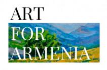 «Art For Armenia». արվեստն՝ ի հակադրություն կասետային ռումբերի. Արցախի համար բարեգործական աճուրդ է անցկացվում