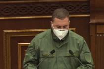Парламент Армении обсуждает законопроект об изъятии личного имущества юридических и физических лиц в условиях военного положения