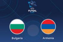 Բուլղարիայի և Հայաստանի միջև երկու հանդիպումները կկայանան Վառնայում