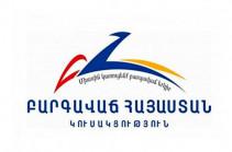 Делегация партии «Процветающая Армения» отбудет завтра в Москву