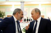 Пашинян обратился к Путину с просьбой об определении вида и размера содействия, которое может предоставить Россия для обеспечения безопасности Армении